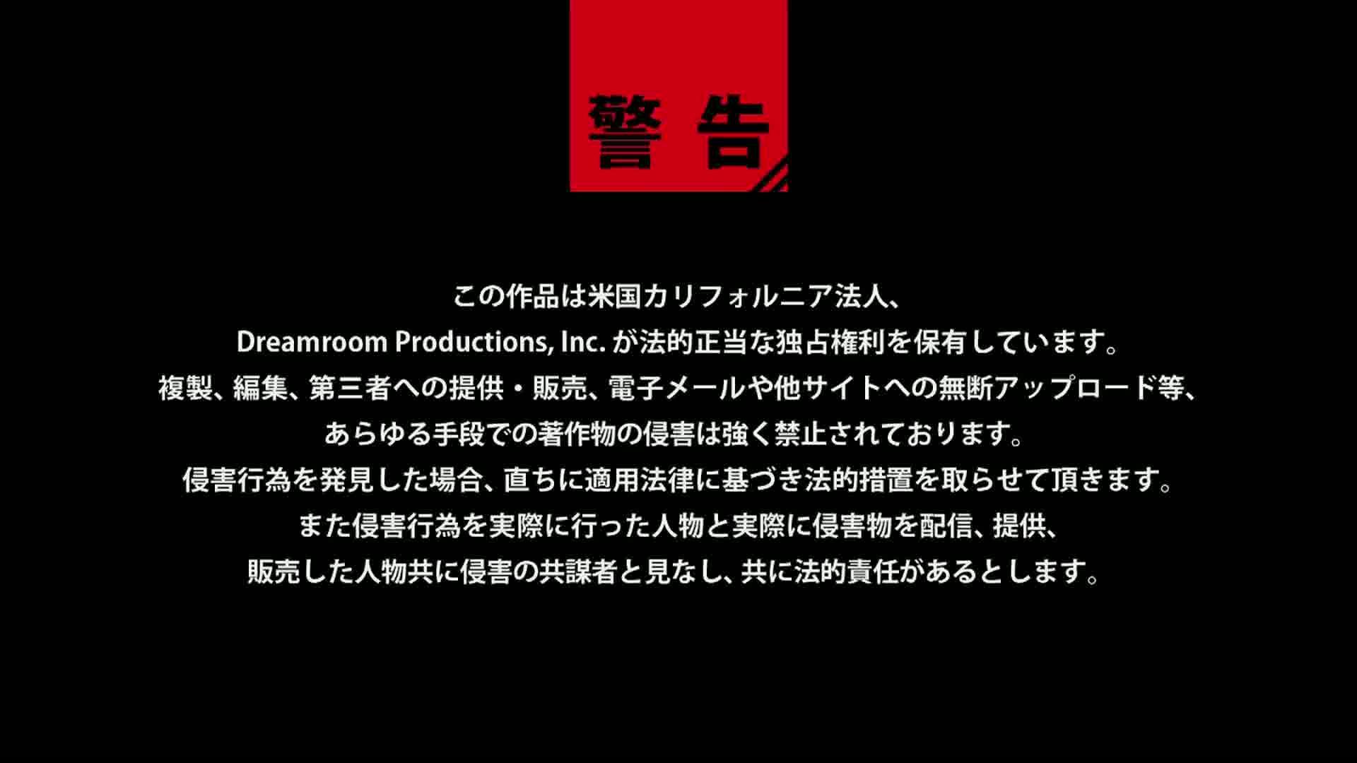 HAMEZO~ハメ撮りコレクション~vol.27 - 高石おりえ【正常位 騎乗位 中出し】