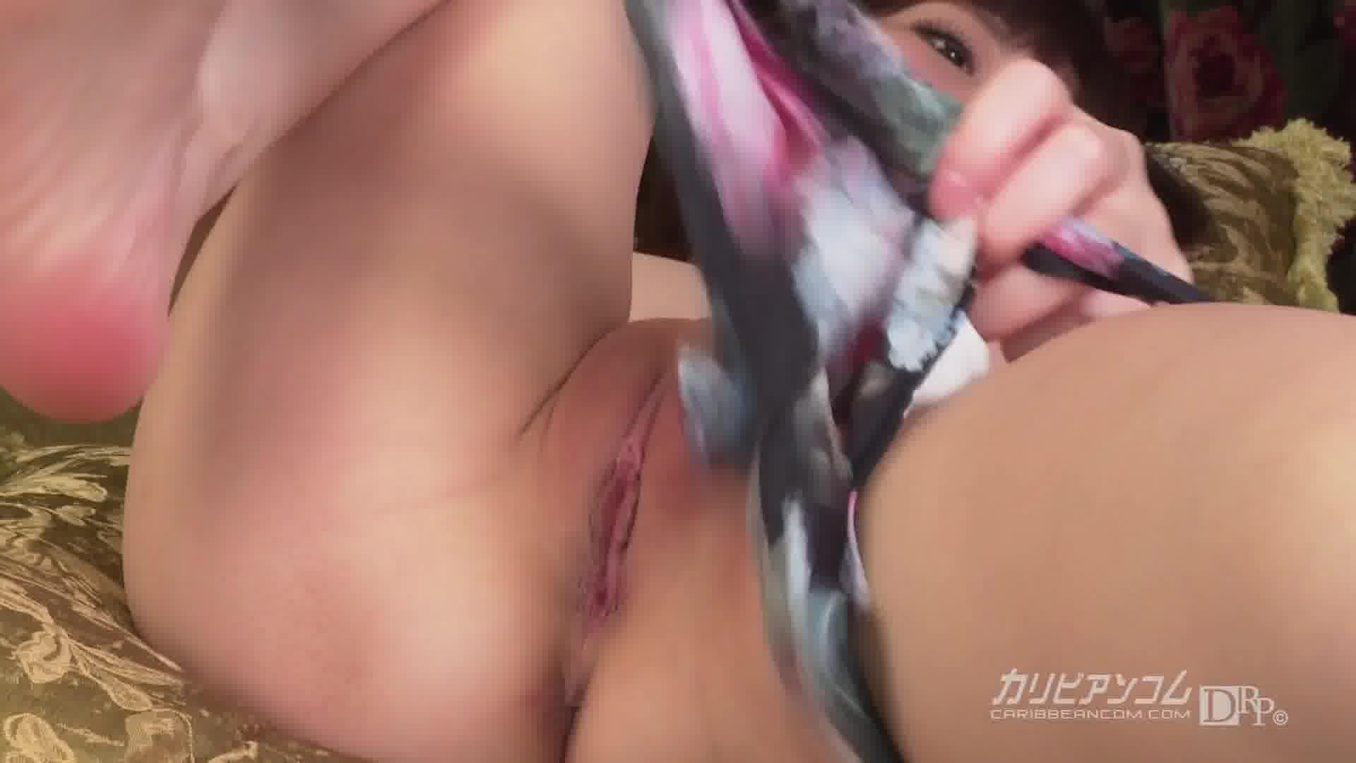 マンコ図鑑 有賀ゆあ - 有賀ゆあ【オナニー・パイパン・バイブ】