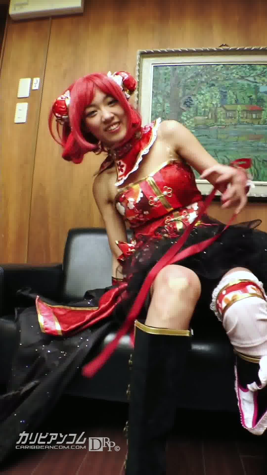 縦型動画 003 ~アニメコスプレでフェラライブ~ - 目々澤めぐ【コスプレ・スレンダー・美乳】