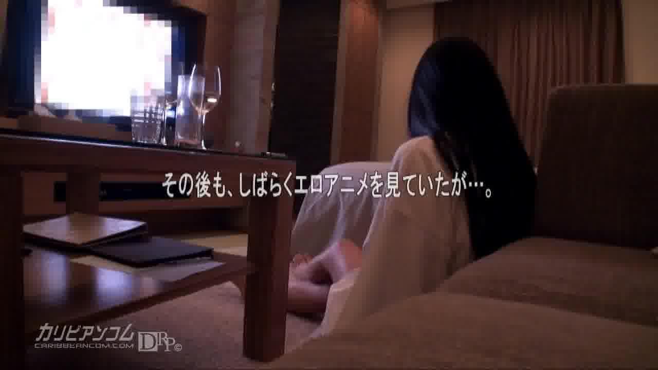 AV女優と飲み…そして泊まりSEX by HAMAR 前編 - あずみ恋【ハメ撮り・潮吹き・中出し】