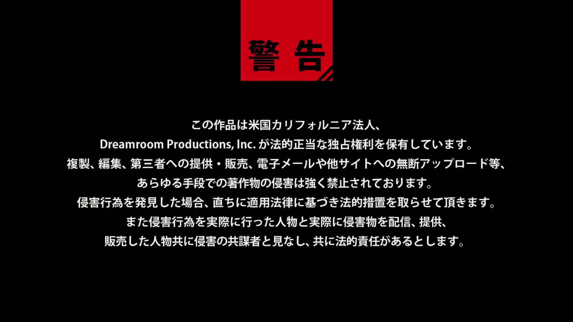 キャリアウーマンの渇き~オトコに飢えた女経営者~ - 遥とわ【クンニ フェラ 騎乗後背位 バック 中だし】