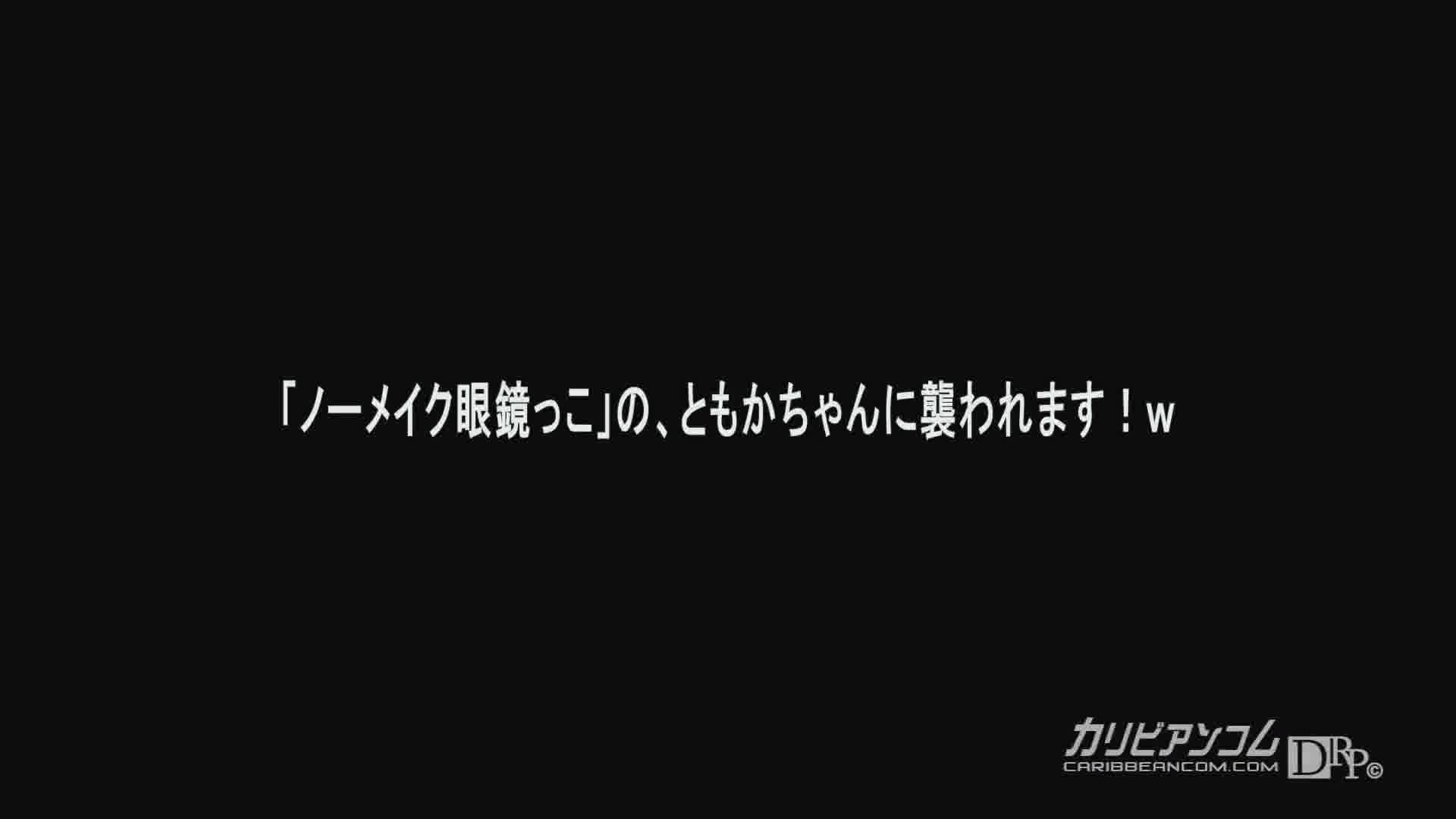 AV女優と飲み…そして泊まりSEX by HAMAR 9 後編 - 櫻井ともか【潮吹き・パイパン・中出し】