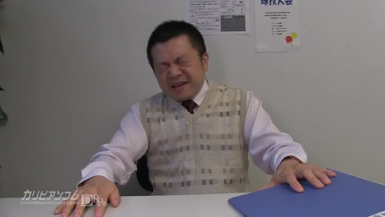 パンツ学園 第一話 - 桂希ゆに【痴女・制服・女教師】