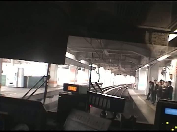 痴漢ハメハメ電車10素人多数
