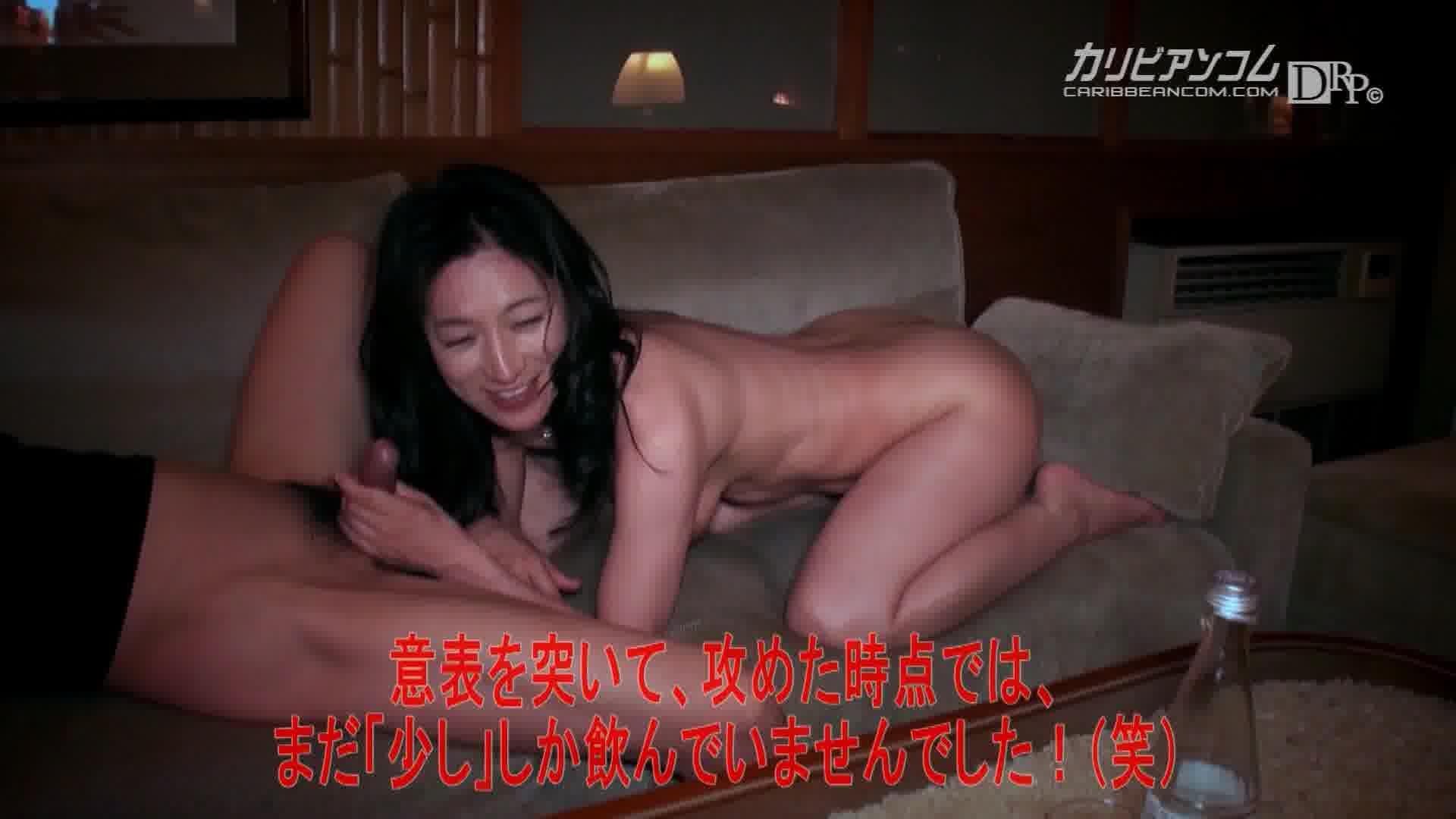 AV女優と飲み…そして泊まりSEX by HAMAR 8 前編 - 松本まりな【オナニー・スレンダー・中出し】