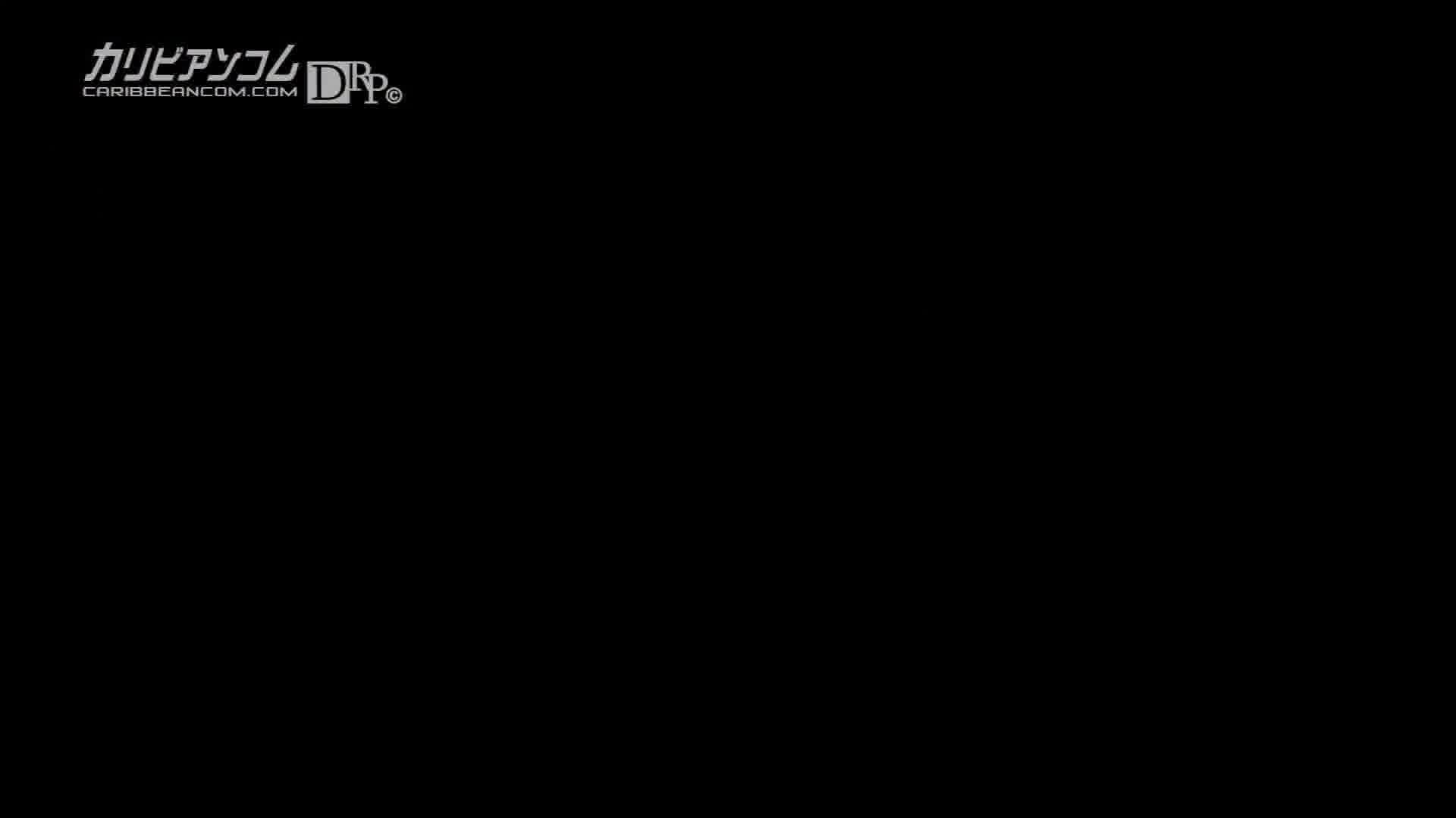 極上泡姫物語 Vol.49 - 愛乃まほろ【ギャル・巨乳・コスプレ】