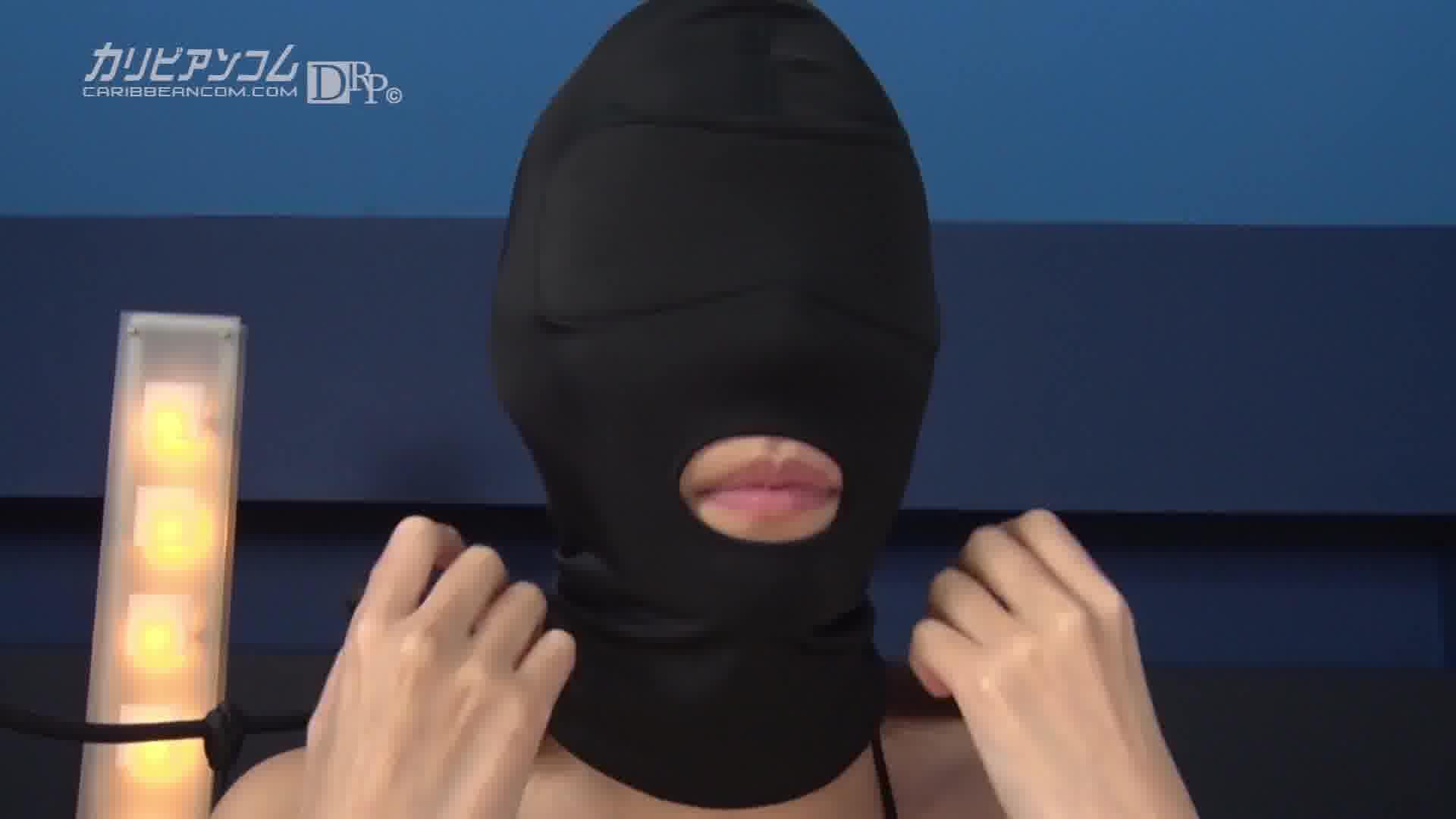 性欲処理マゾマスク ~オマンコの中も気持ちよくしてぇ~ - 性欲処理マゾマスク 08号【バイブ・パイズリ・イラマチオ】