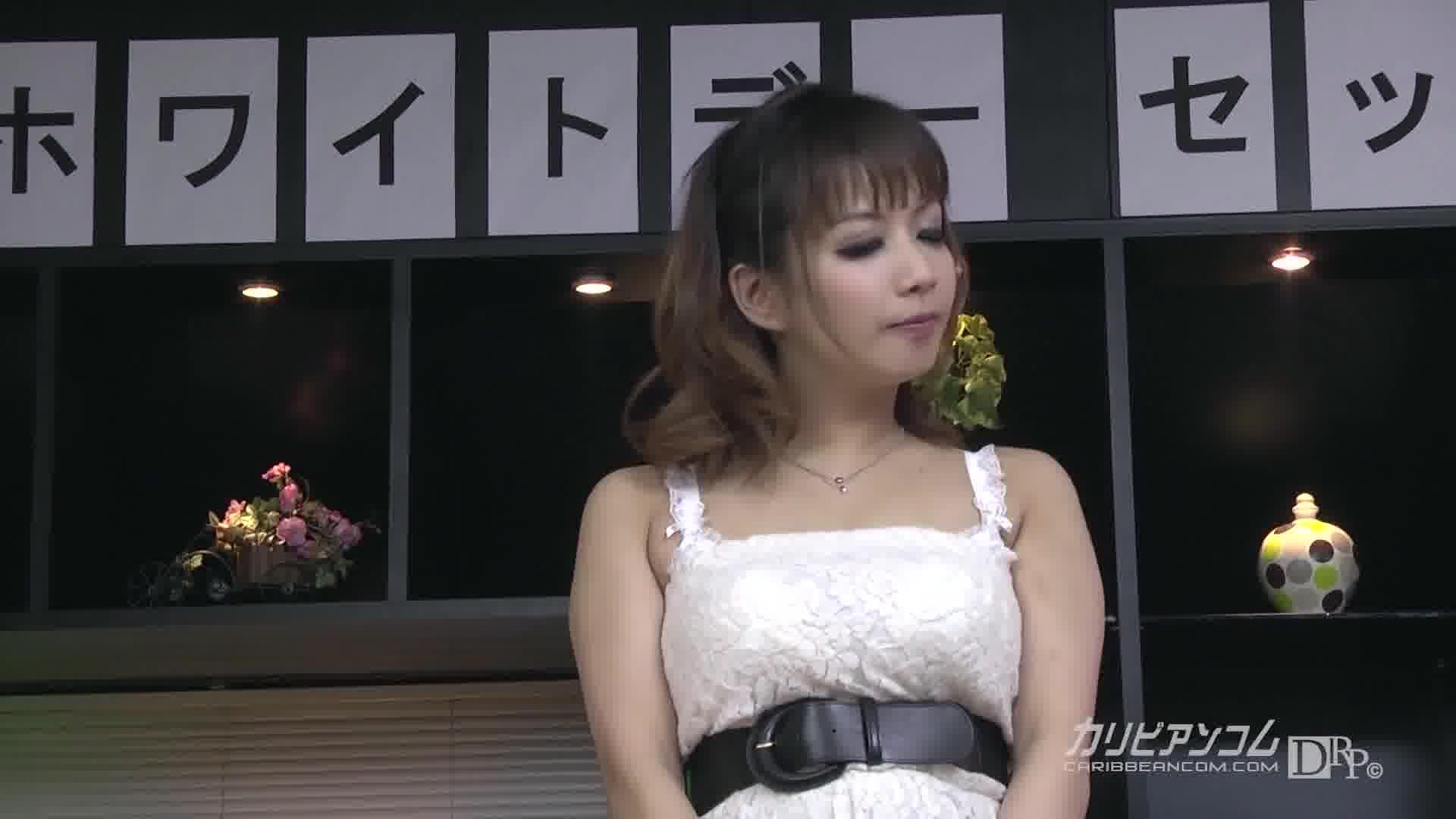 ホワイトデーエッチ - 藍野夢【乱交・中出し・初裏】