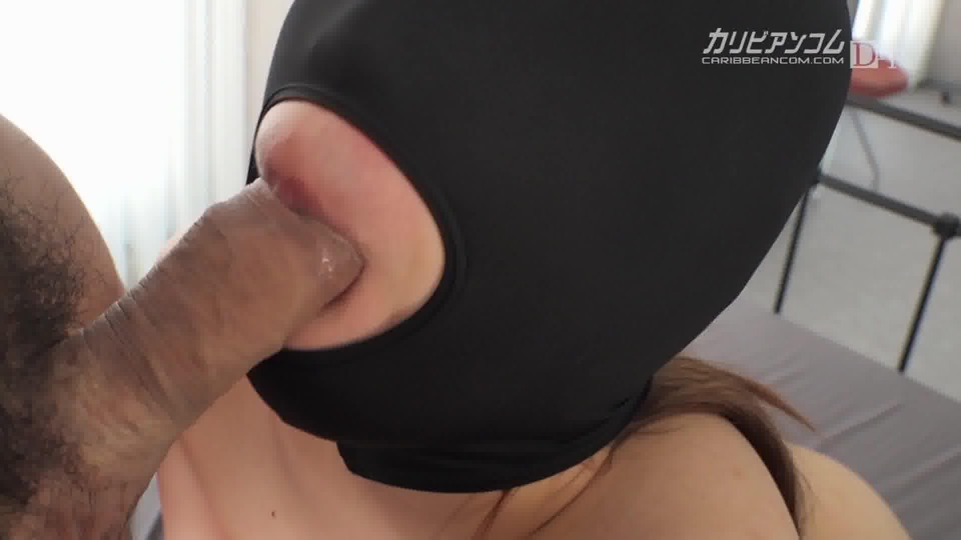 性欲処理マゾマスク ~お好きなだけマンコをお使い下さい~ - 性欲処理マゾマスク 01号【痴女・イラマチオ・潮吹き】