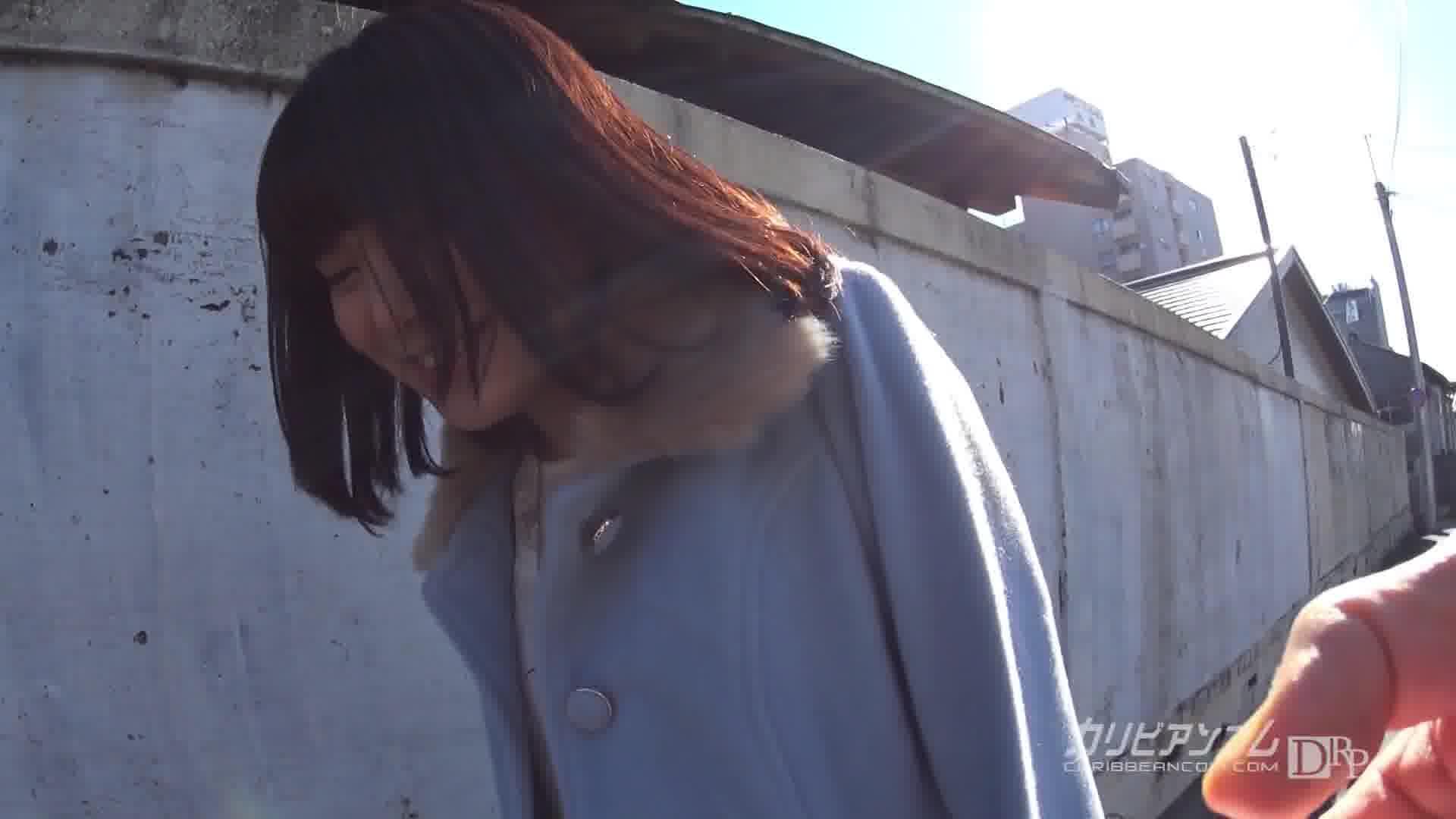 いいなり露出徘徊 ~従順すぎる飛びっこグジュグジュ女~ - 三浦春佳【野外露出・バイブ・イラマチオ】