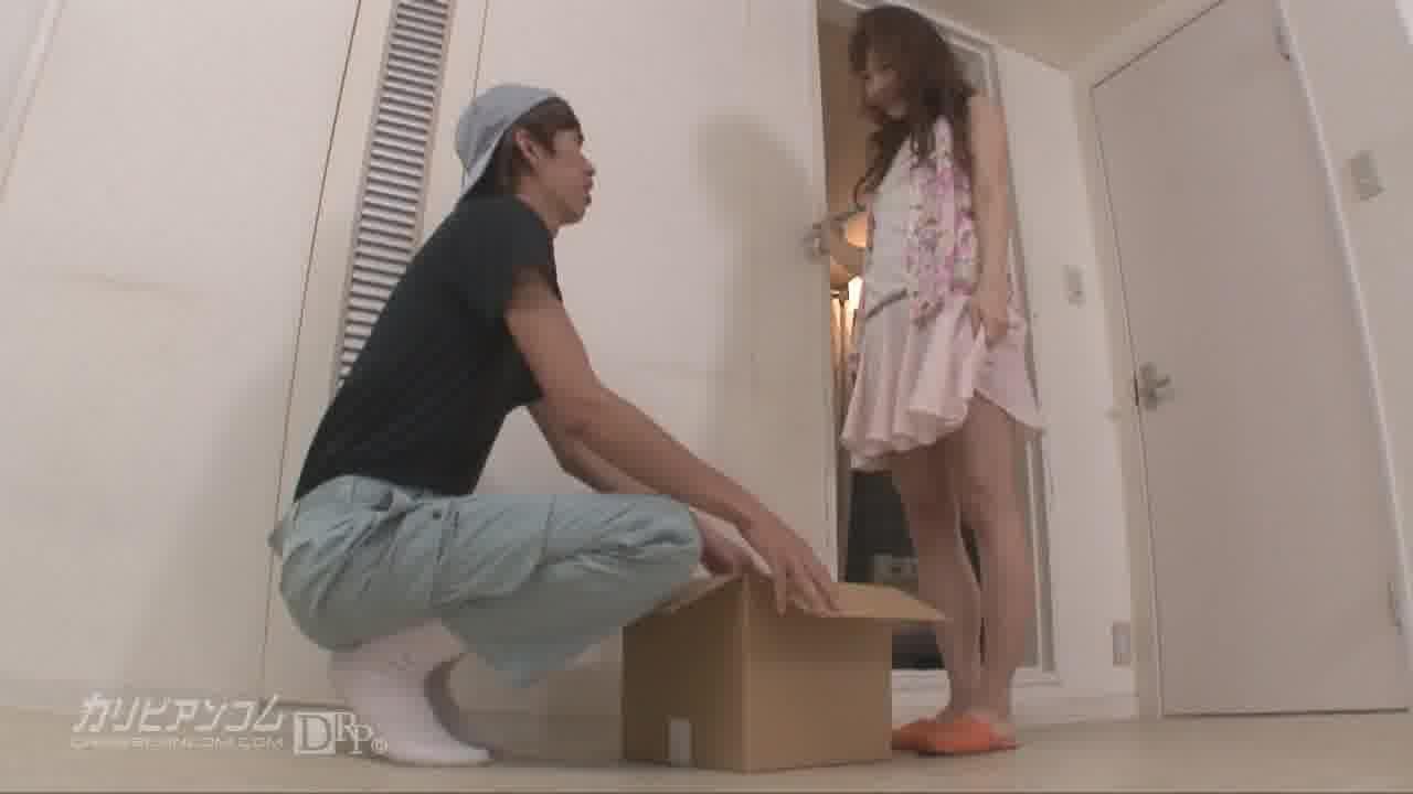 連れ込み若妻 - 本多成実【隠語・痴女・中出し】
