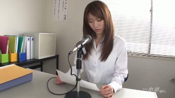 働きウーマン 〜淫語を強要される新人アナウンサー〜【梨果メリア】