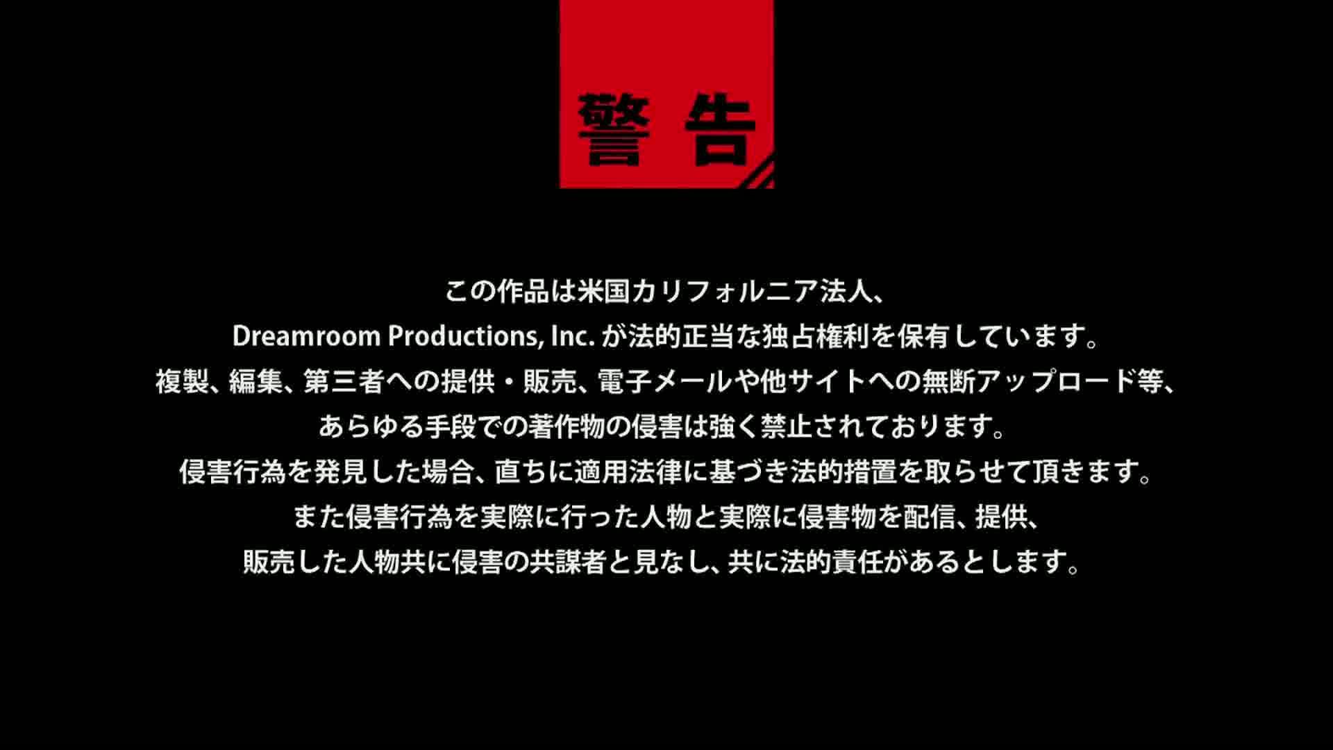 HAMEZO~ハメ撮りコレクション~vol.24 - 戸田夏希【シャワー 正常位 バック 中出し】