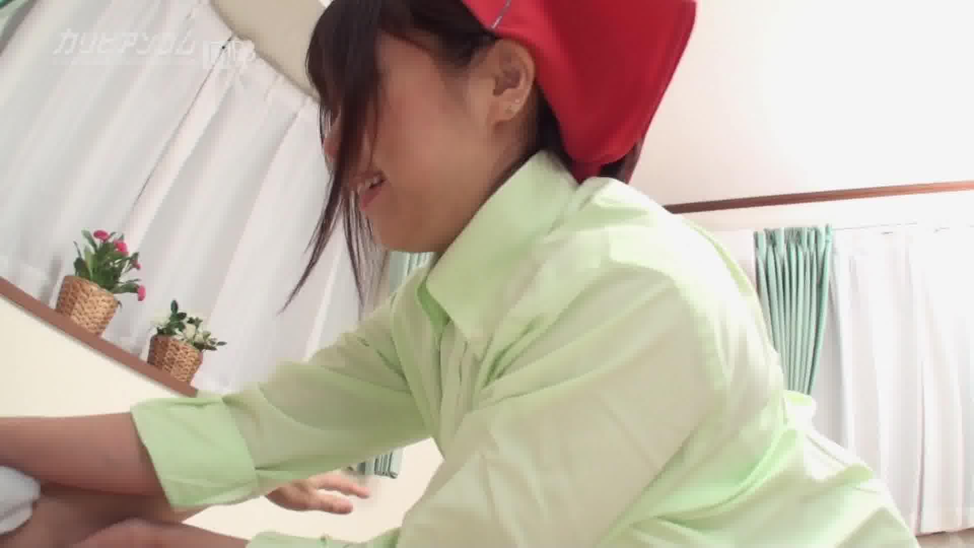 ノーパン尻出し家政婦 - 時田あいみ【ザーメン・手コキ・中出し】