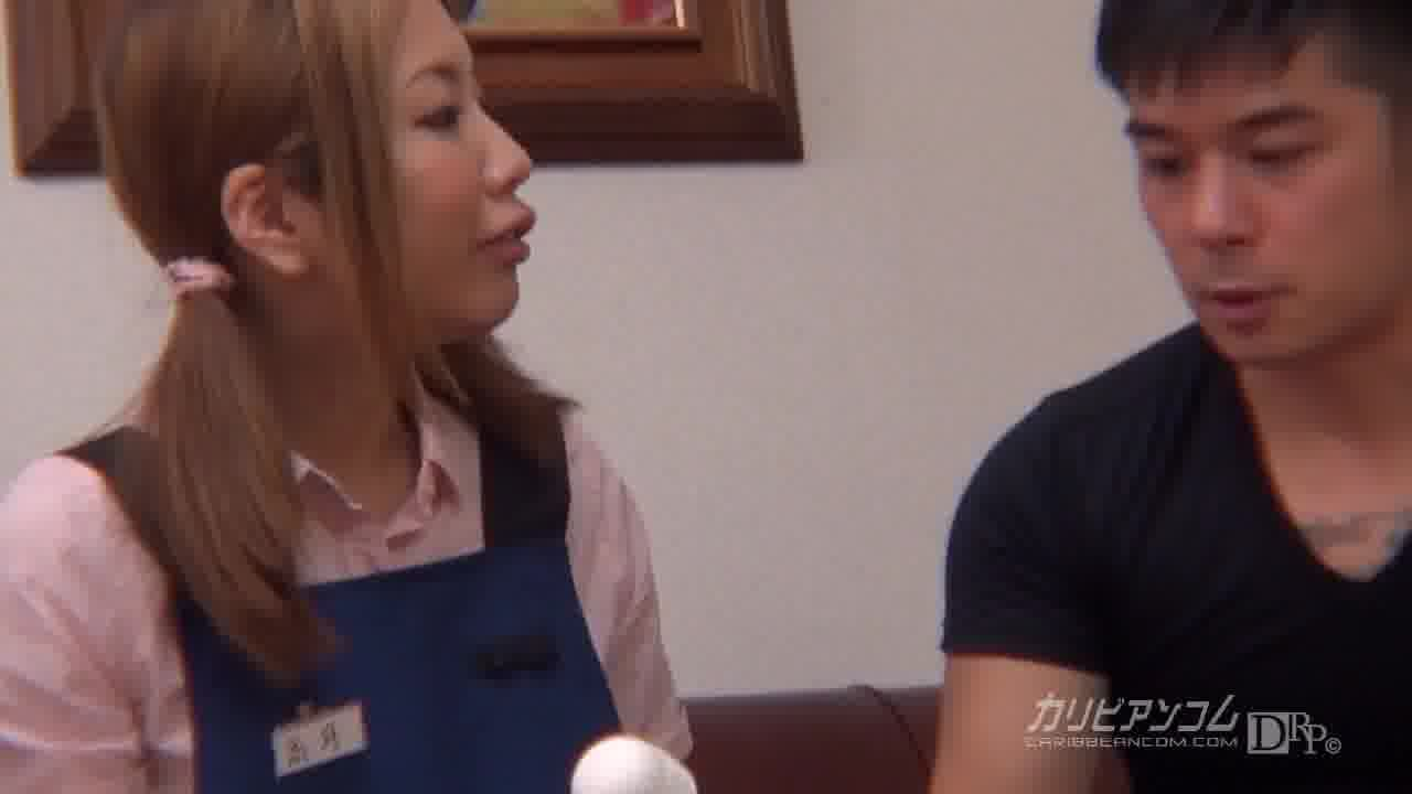 出張買取サービス – 高月唯【企画物・バイブ・中出し】