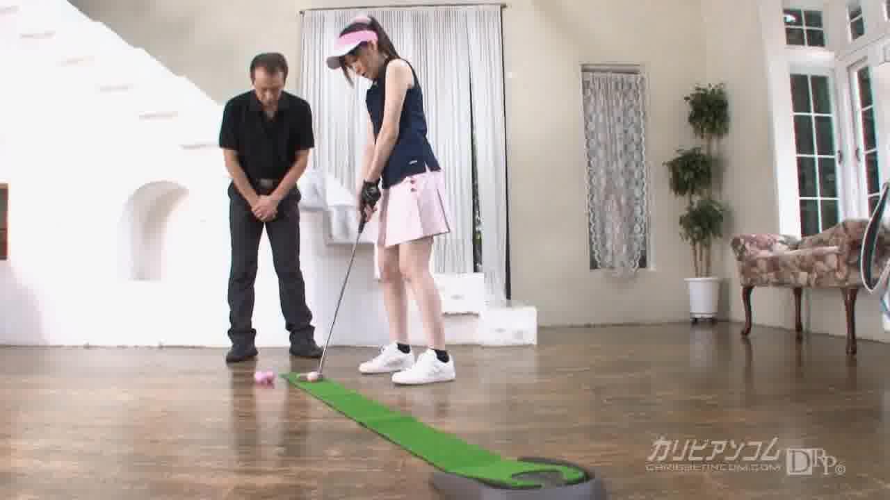 ゴルフレッスンに来た娘にホールインONE 後編 - 月野みちる【コスプレ・69・中出し】