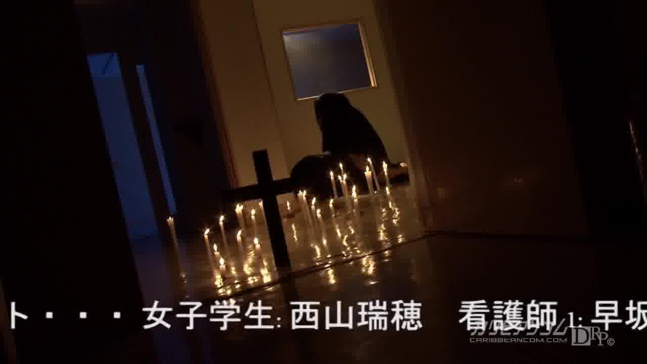 黒魔術病棟 第三章 - 長谷川みさき【コスプレ・看護師・痴女】