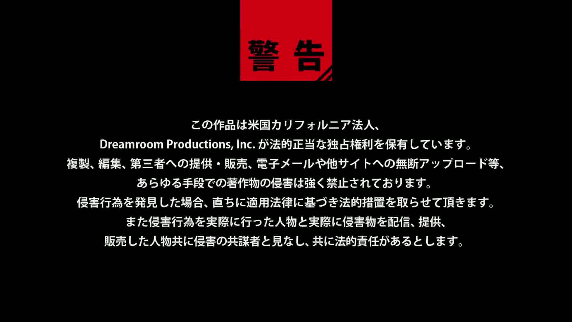 宅配メイドのご近所迷惑絶叫ファック - 吉村美咲【フェラ ぶっかけ 中出し】
