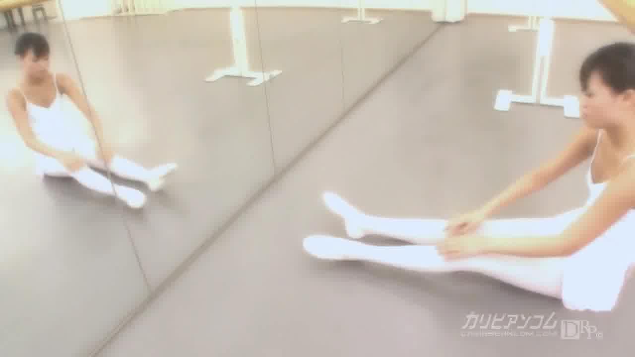 パイパンバレリーナ - 木下瑠璃【パイパン・潮吹き・中出し】