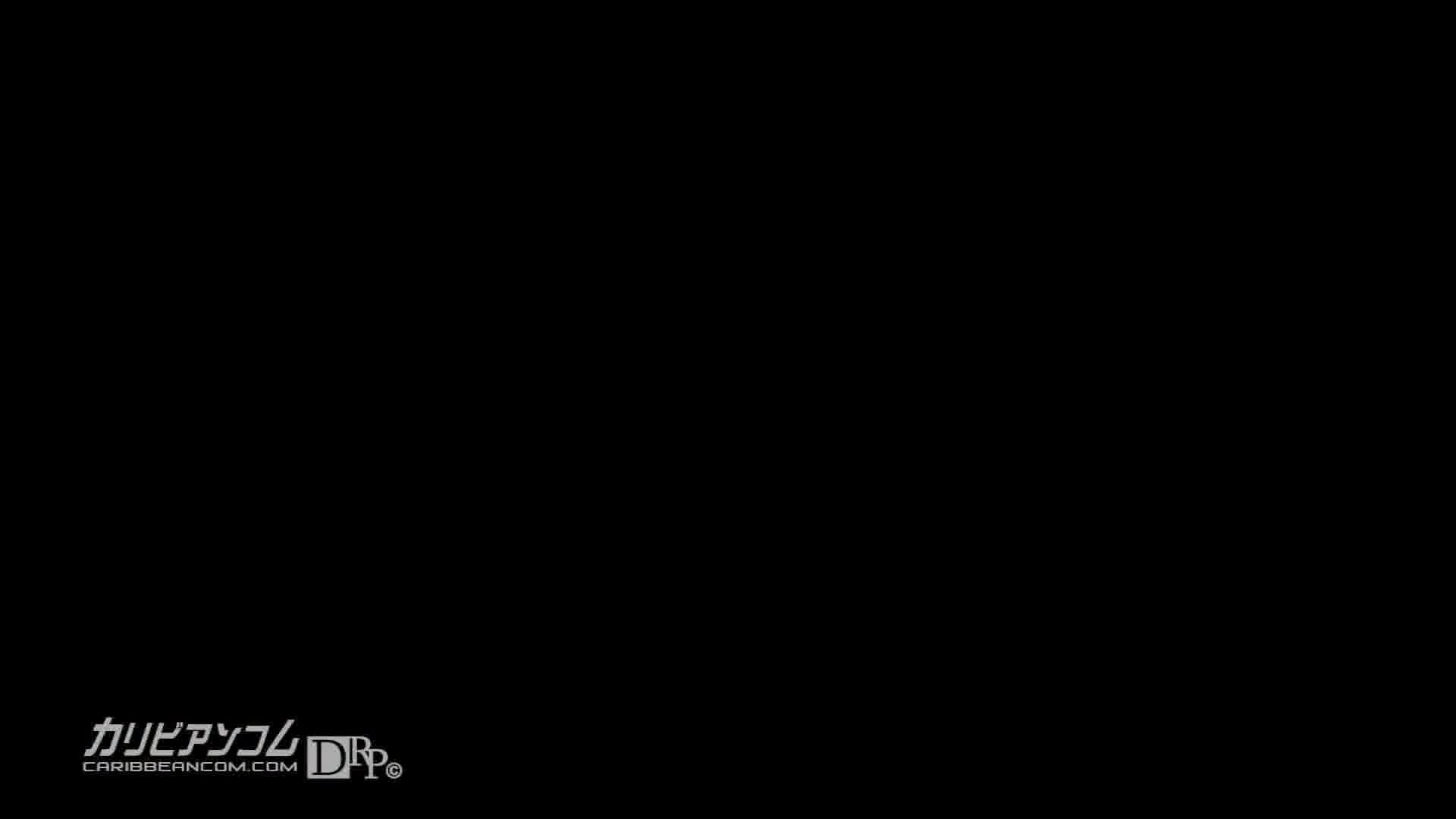 極上セレブ婦人 Vol.8 - 瞳ゆら【クンニ・スレンダー・美乳】