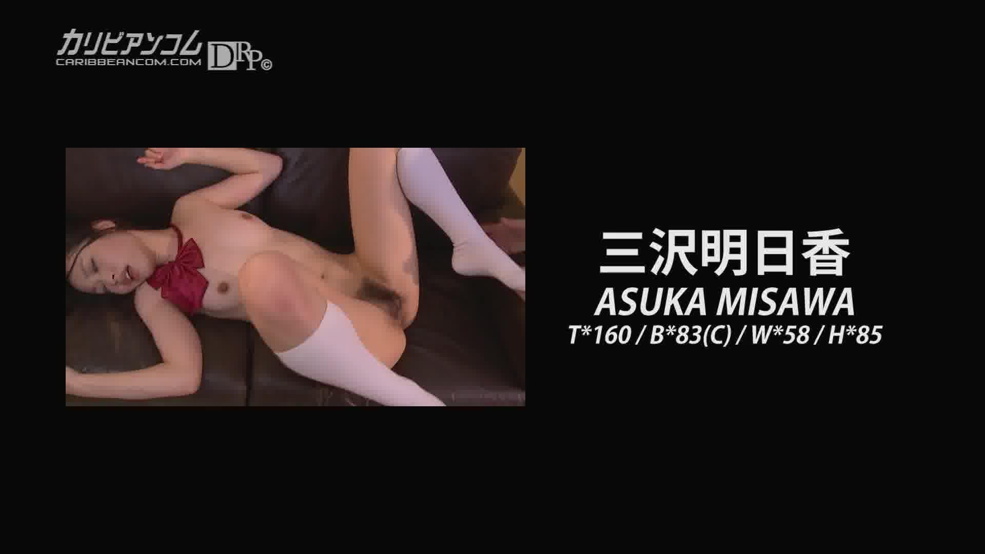 全裸de登校日 Part.3 - 薫ひな【乱交・コスプレ・制服】
