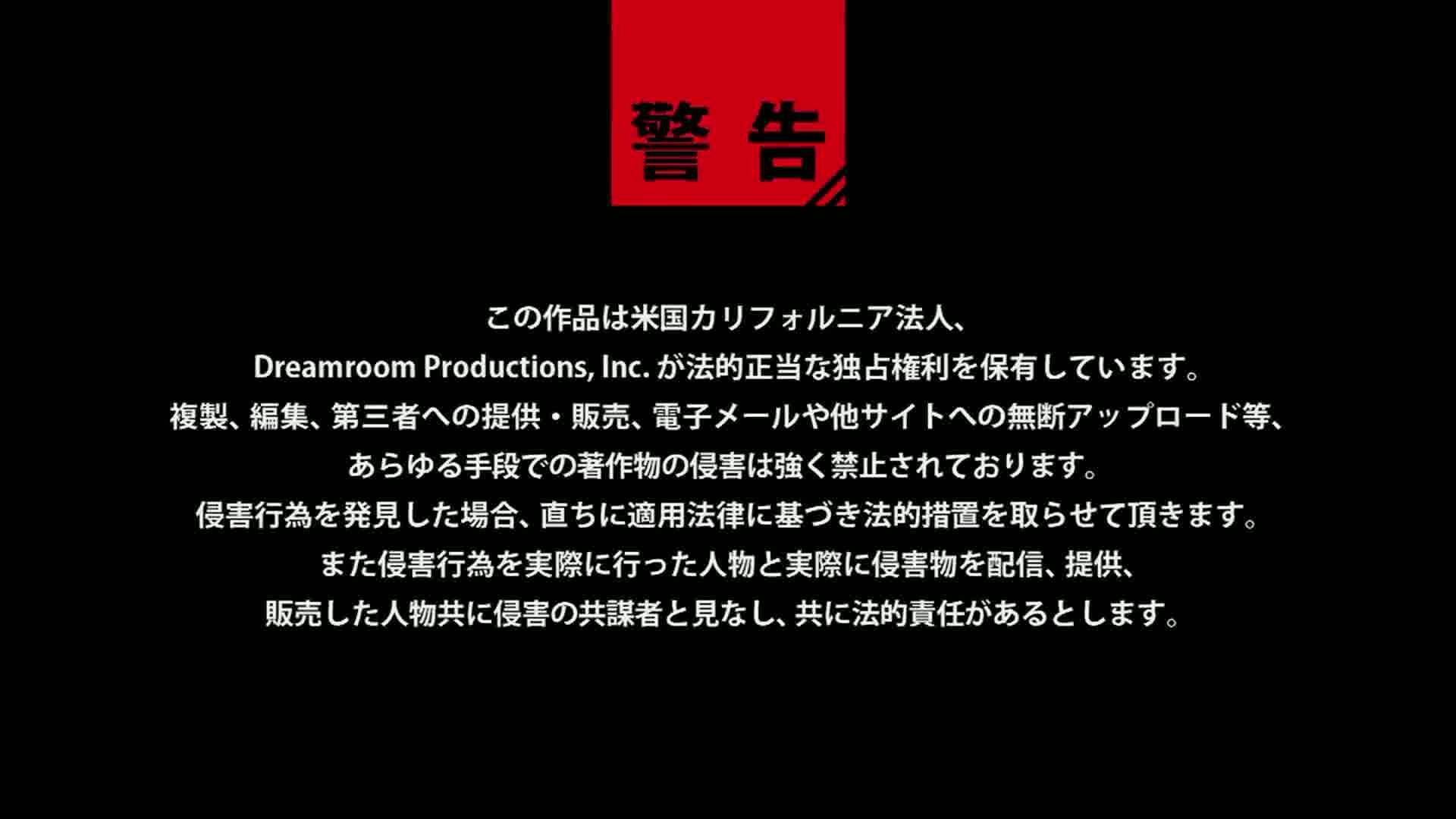 美人仲居さんの裏バイト - 夏川美久【立ちバック 騎乗位 バック 正常位 中出し】