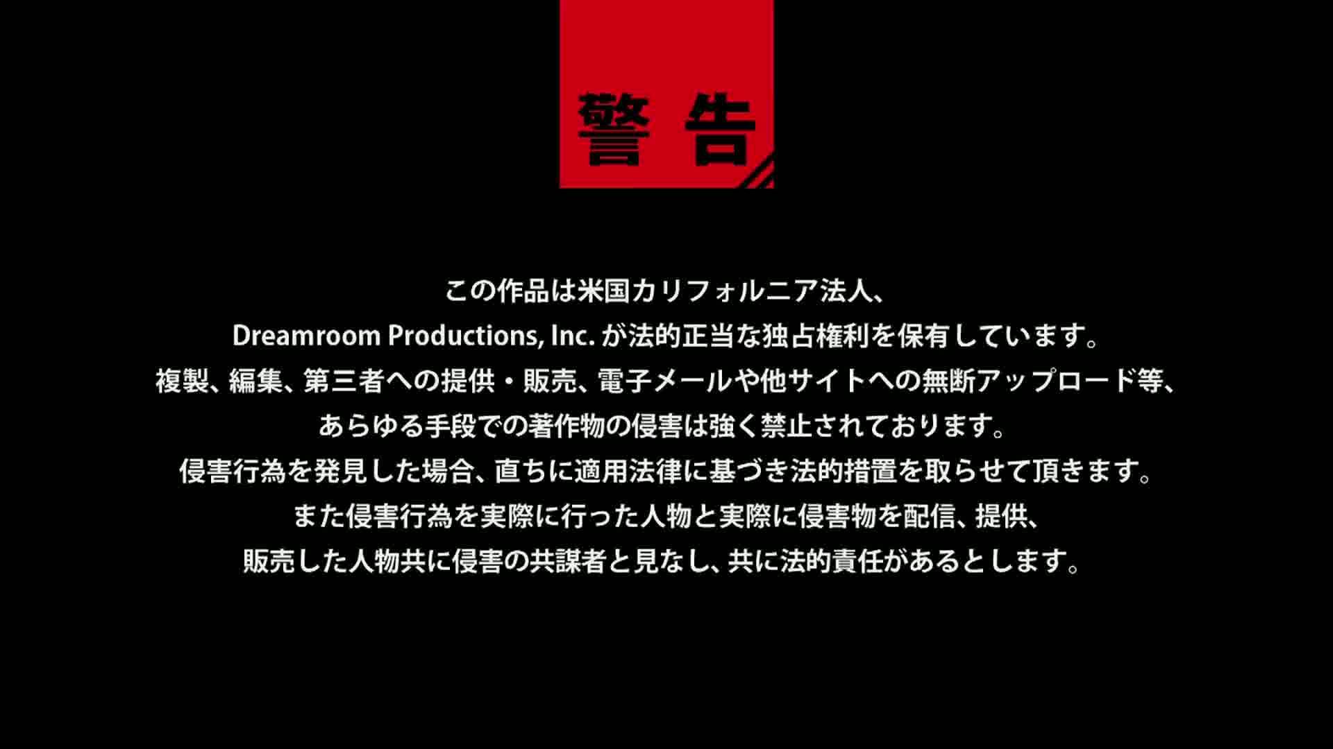 HAMEZO~ハメ撮りコレクション~vol.22 - 伊織沙菜【フェラ 騎乗位 正常位 バック 中だし】