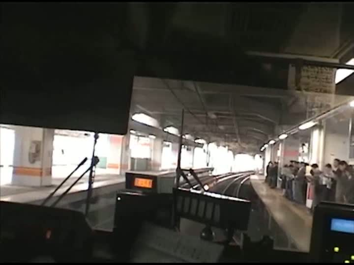 満IN痴漢電車素人多数