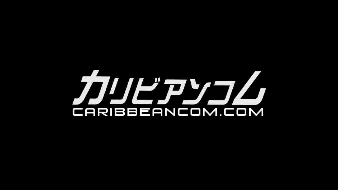 カリビアンキューティー Vol.25 - 双葉みか【スレンダー・潮吹き・中出し】