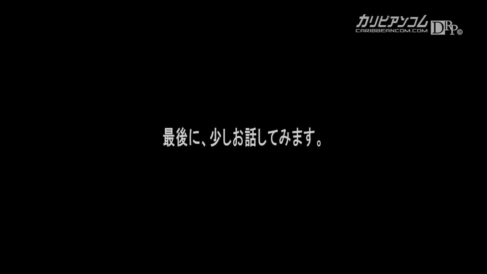AV女優と飲み…そして泊まりSEX by HAMAR 10 後編 - 吉村美咲【美乳・放尿・中出し】