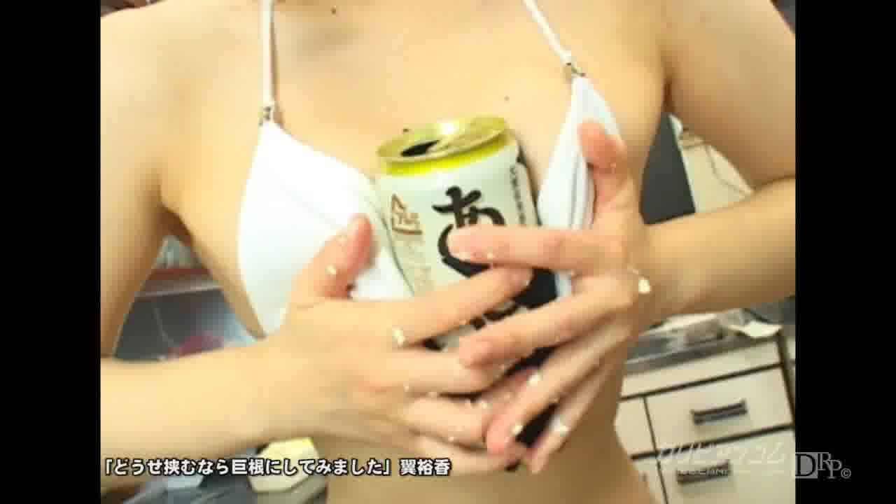 爆乳セレクション Vol.2 - 大槻ひびき【乱交・痴女・巨乳】