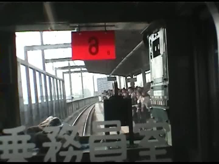 ムレムレ痴漢電車 3美女多数