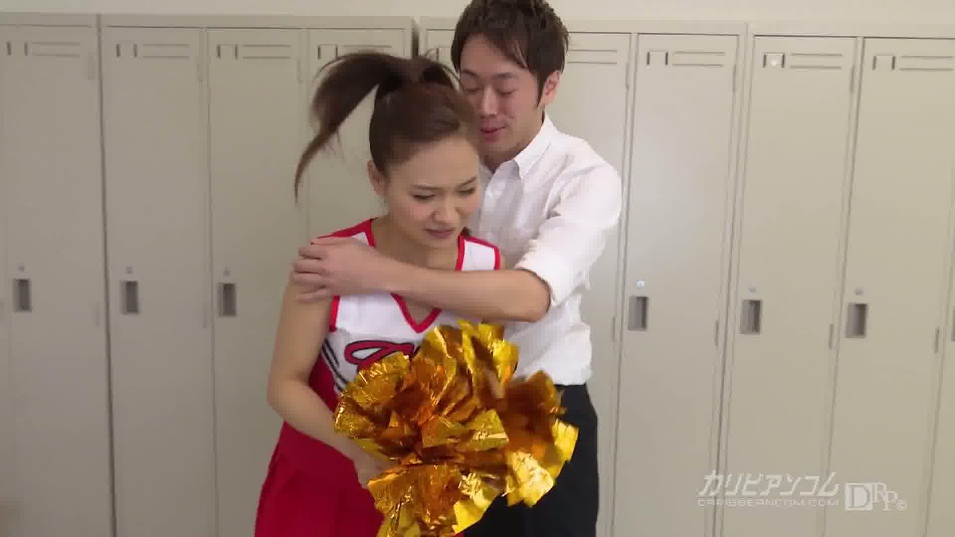 チアファック - 羽多野しずく【制服・中出し・潮吹き】