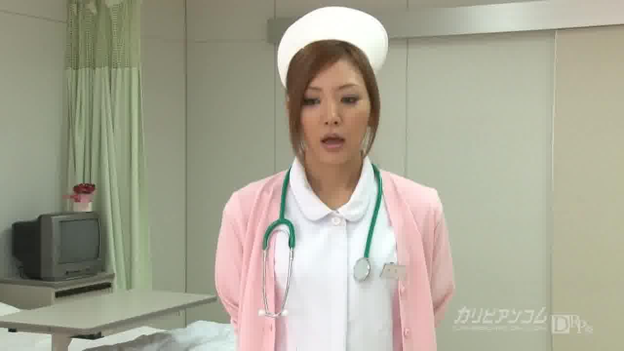 お注射されたい変態ナース - 倉木みお【痴女・看護婦・中出し】