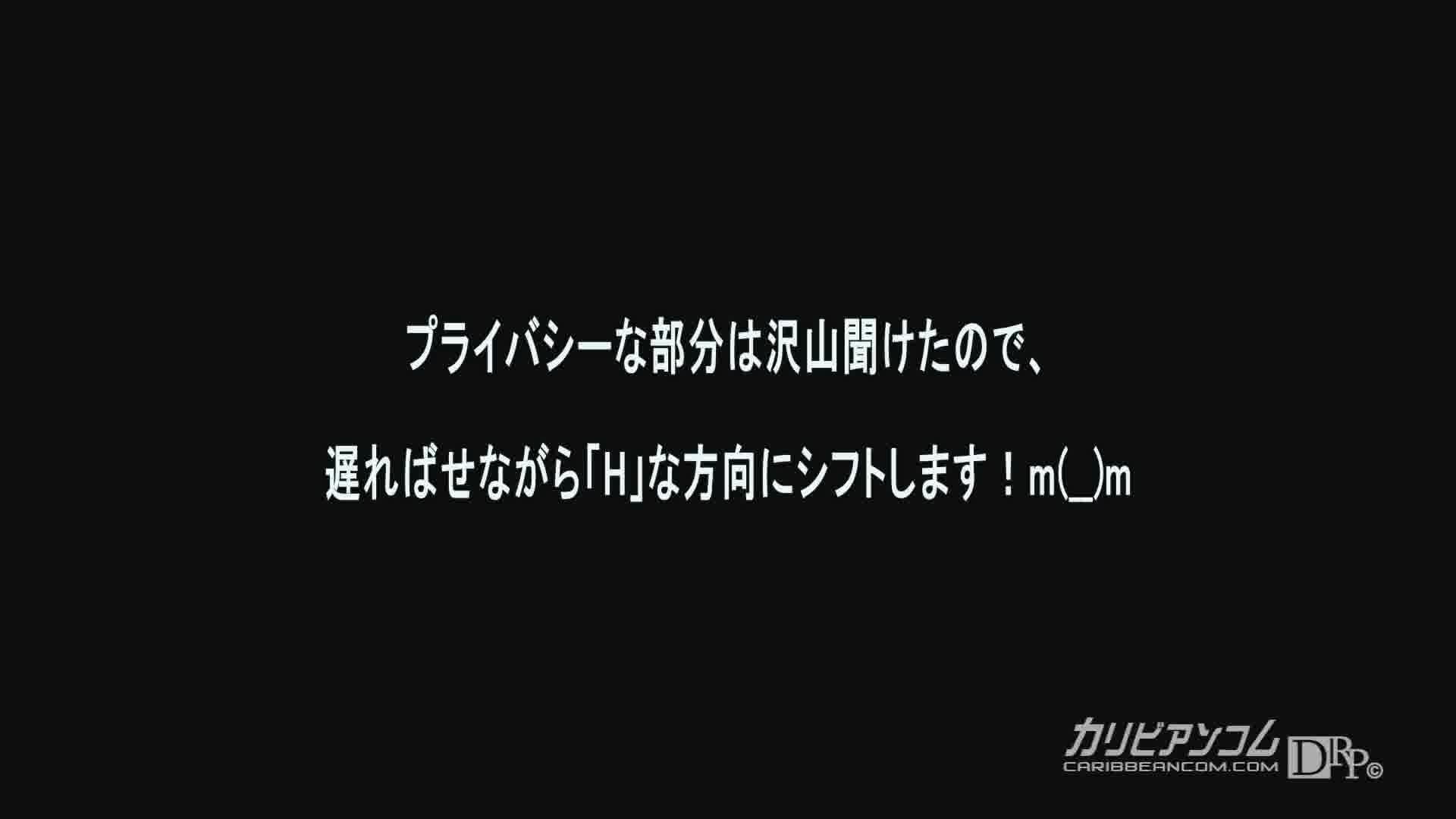 AV女優と飲み…そして泊まりSEX by HAMAR 9 前編 - 櫻井ともか【ハメ撮り・パイパン・中出し】