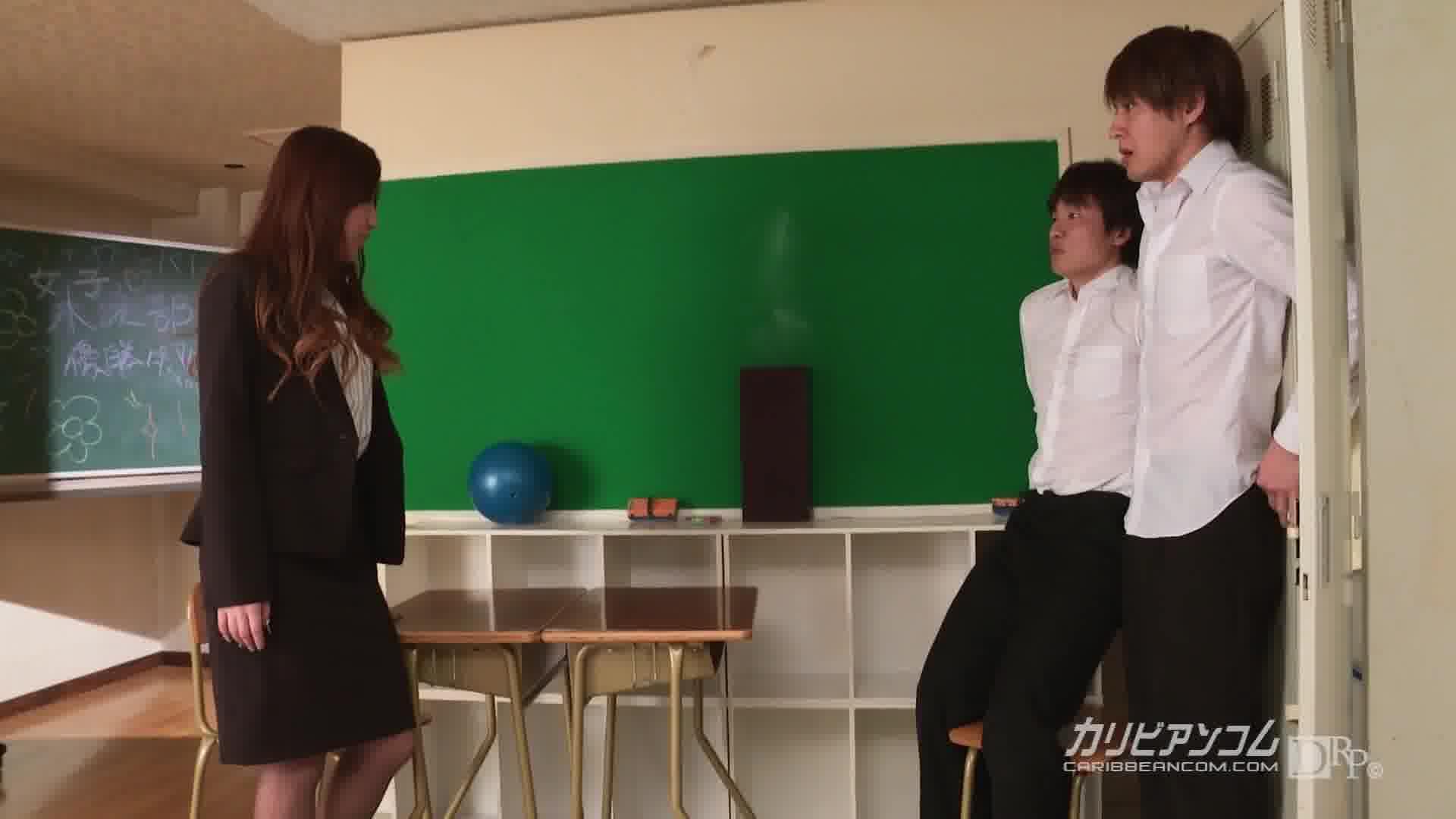 女校長 ~教え子を狩る毒婦~ - 神尾舞【女教師・美乳・中出し】