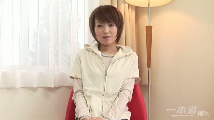 ヒメコレ Princess Collection vol.8【若葉ひな】