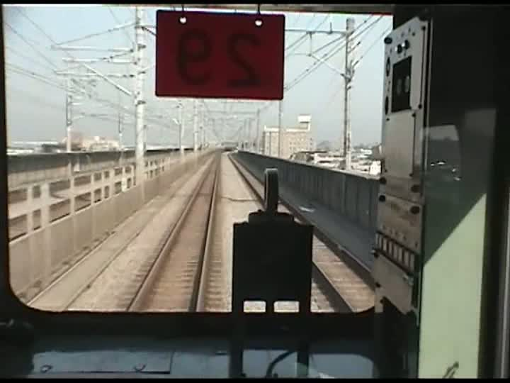 満IN痴漢電車2素人多数