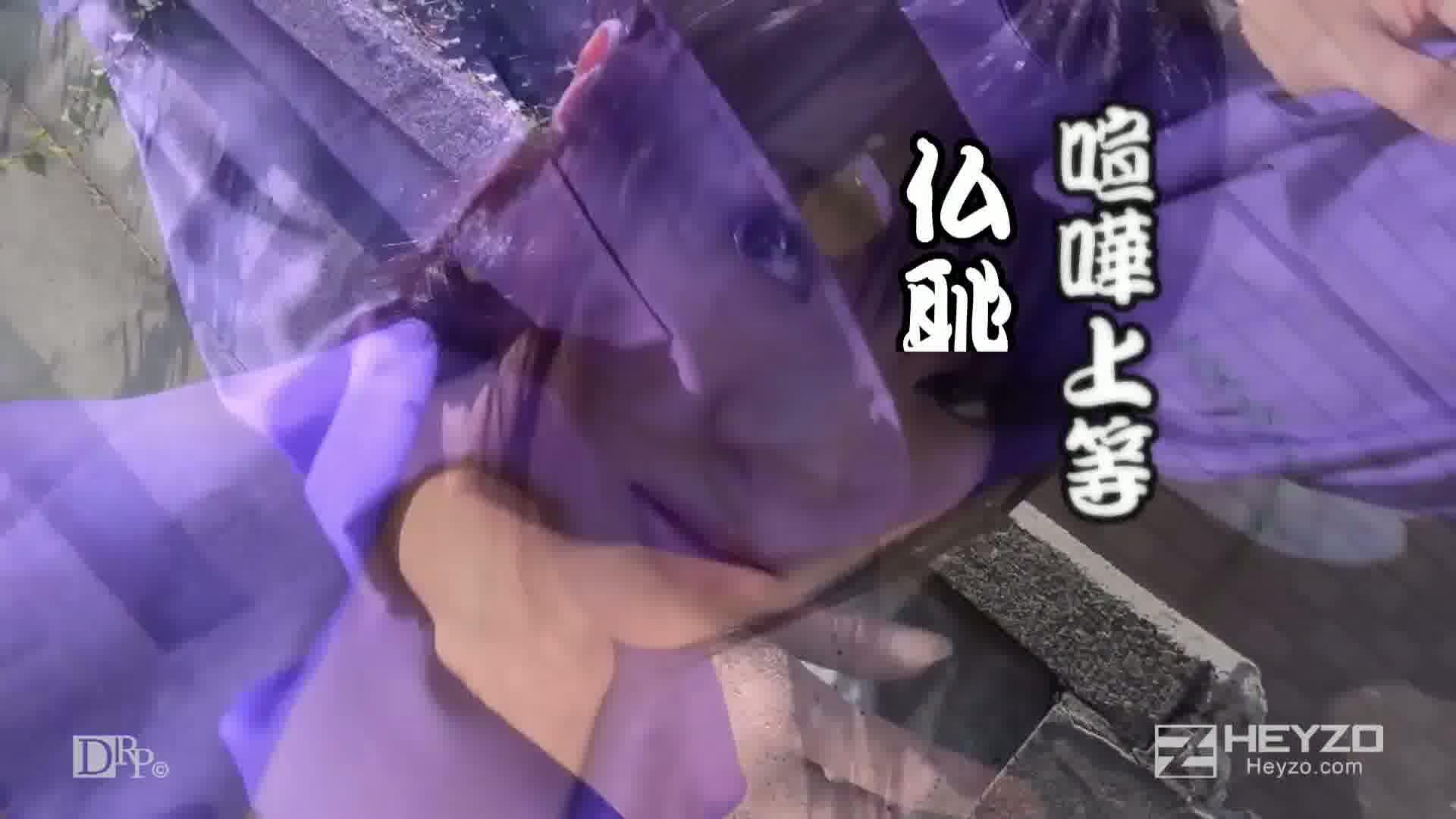 若奥様は元ヤンキー~気合い入れて突っ込めや!~ - 百合川さら【クンニ フェラ抜き】