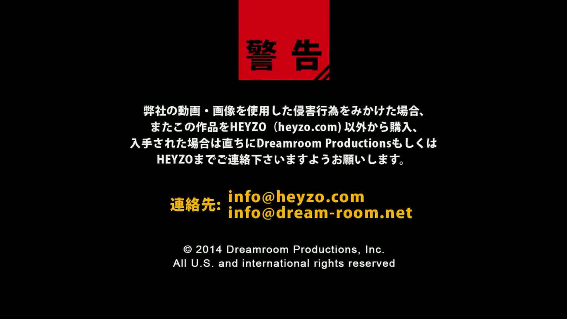 HAMEZO~ハメ撮りコレクション~vol.21 - 加護あかね【フェラ 正常位 バック 騎乗位 中出し】