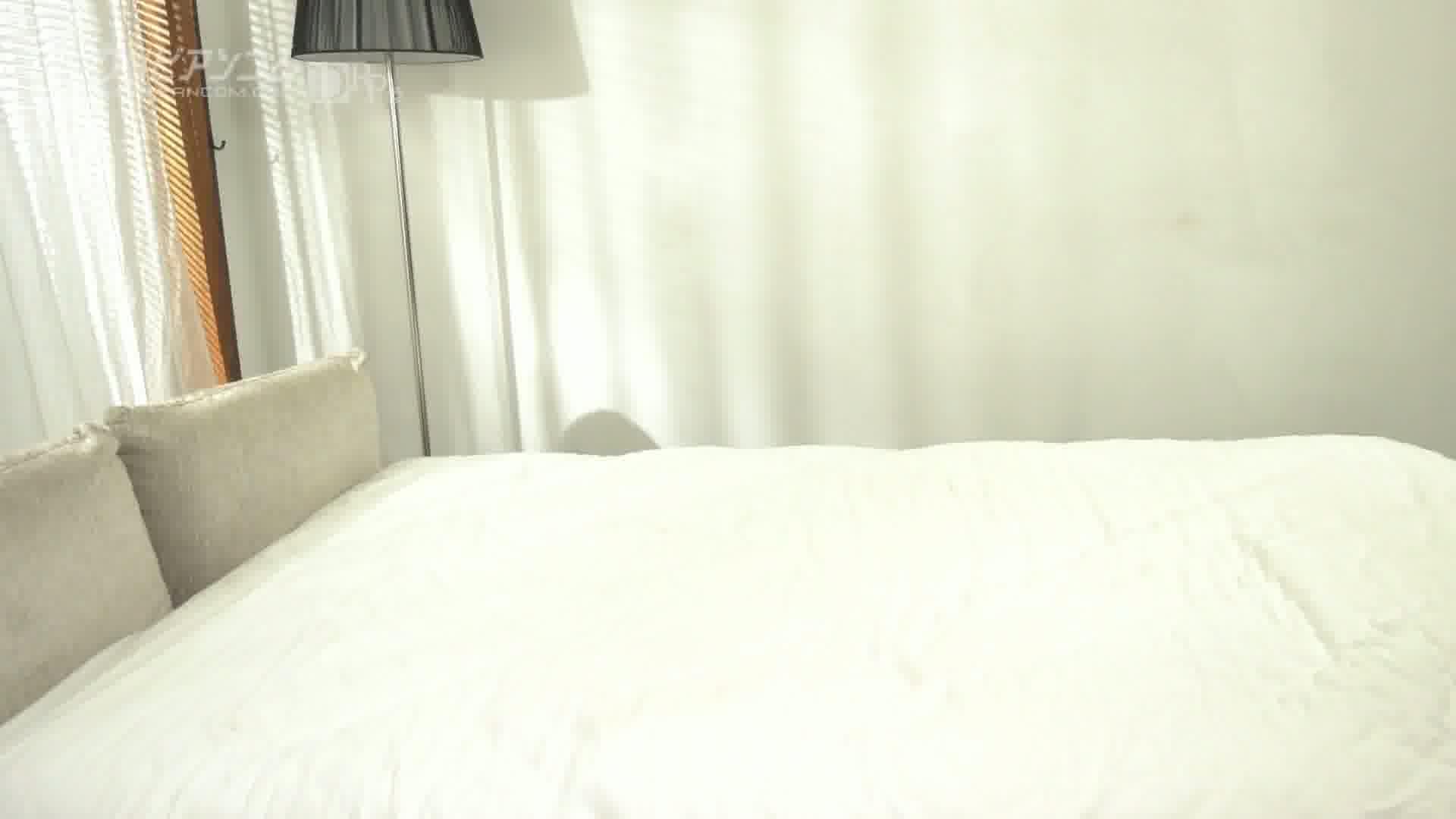 恋オチ ~小動物系女子大生はテレやさん~ - 北川レイラ【美乳・ギャル・初裏】