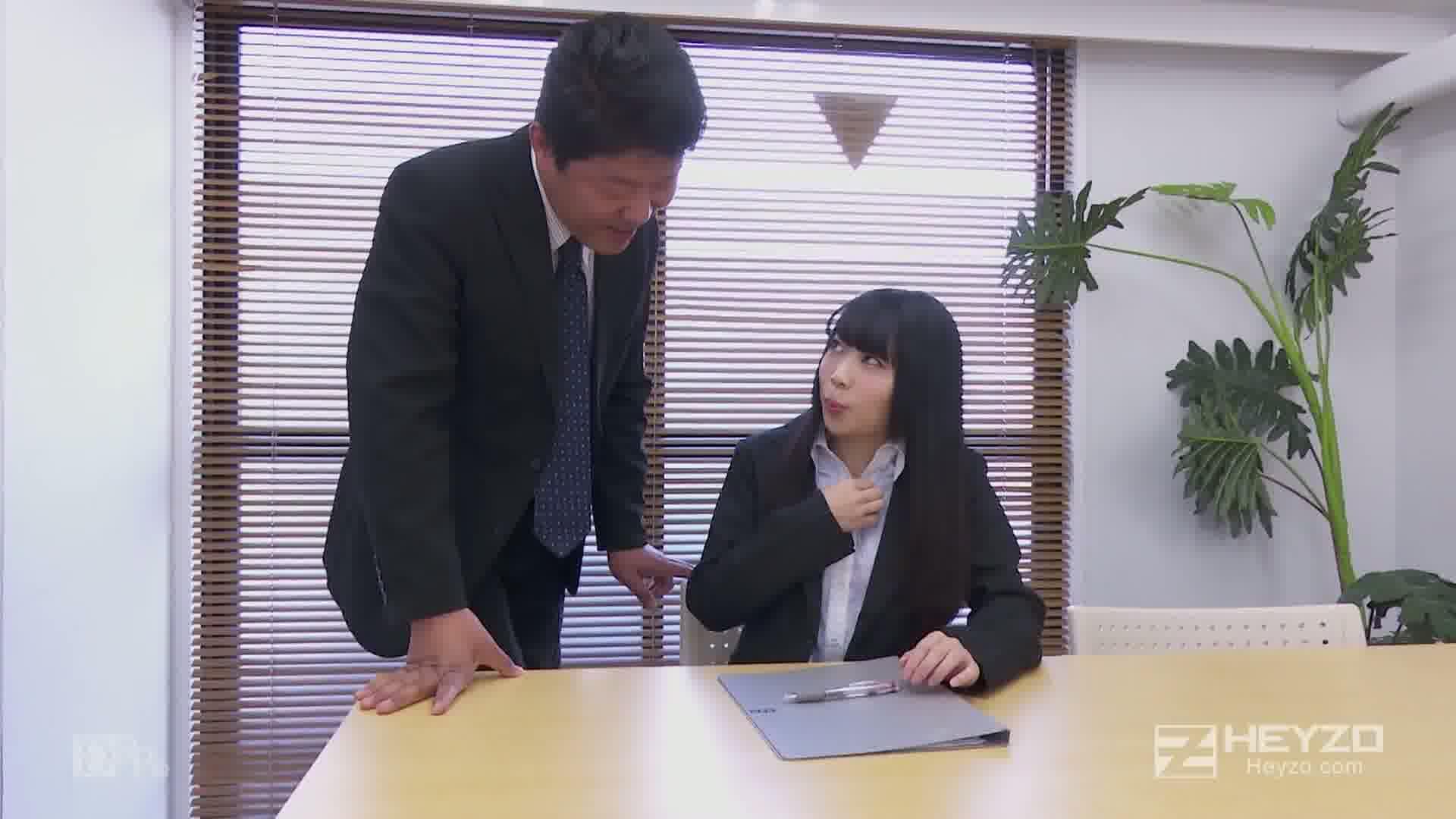 私、正社員になるために性社員になりました 前編 - 綾瀬ゆい【セクハラ ストッキング破り】