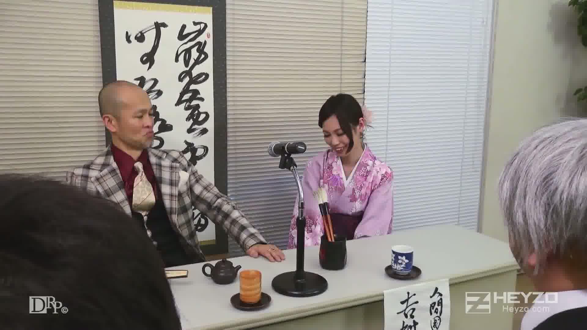 女流書道家の人間国宝級のフェラテクで射精大会 - 吉村美咲【インタビュー フェラ 着物 穿いてない ノーパン】
