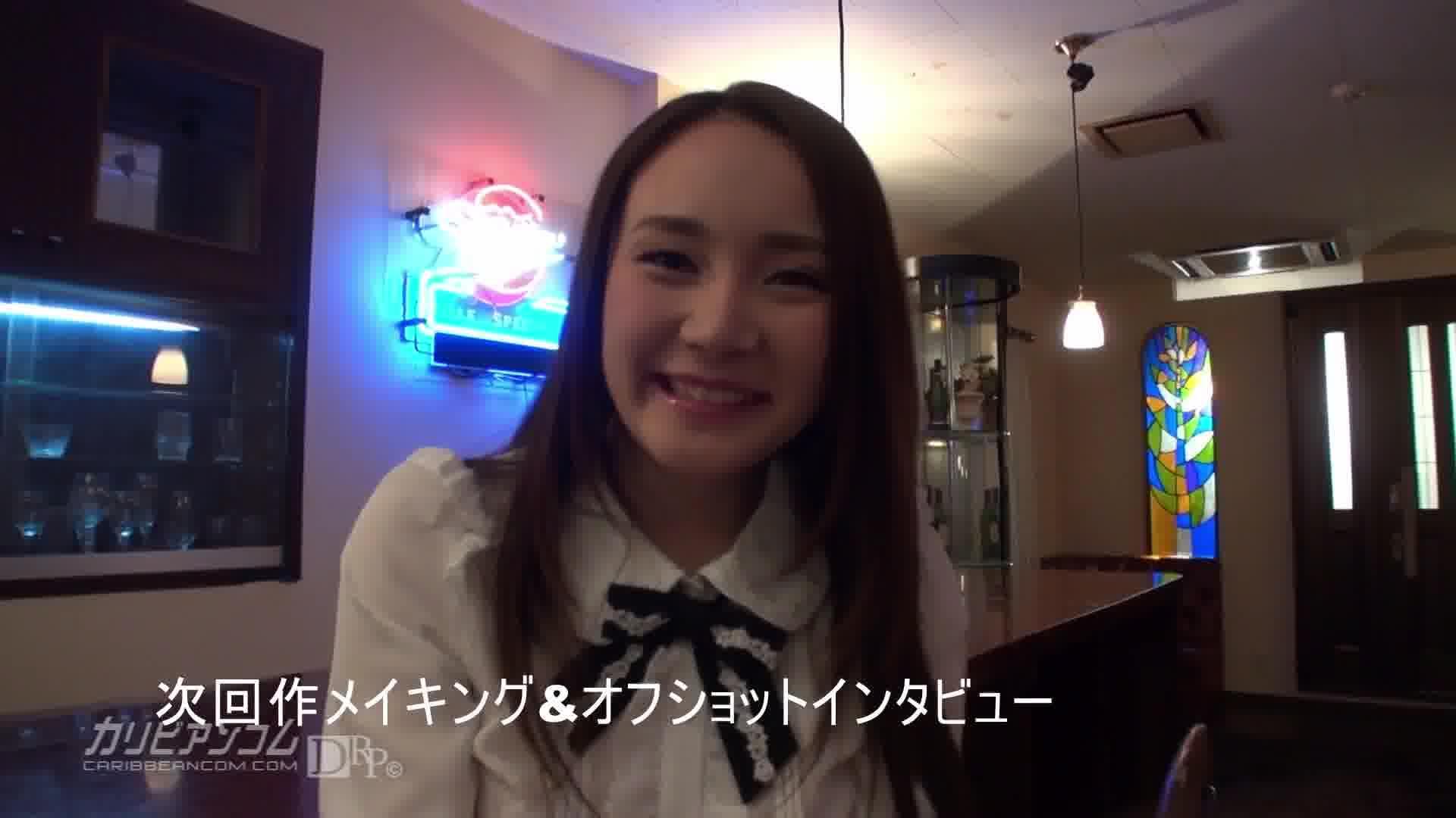 女熱大陸 File.039 - 立花美涼【痴女・初裏・中出し】