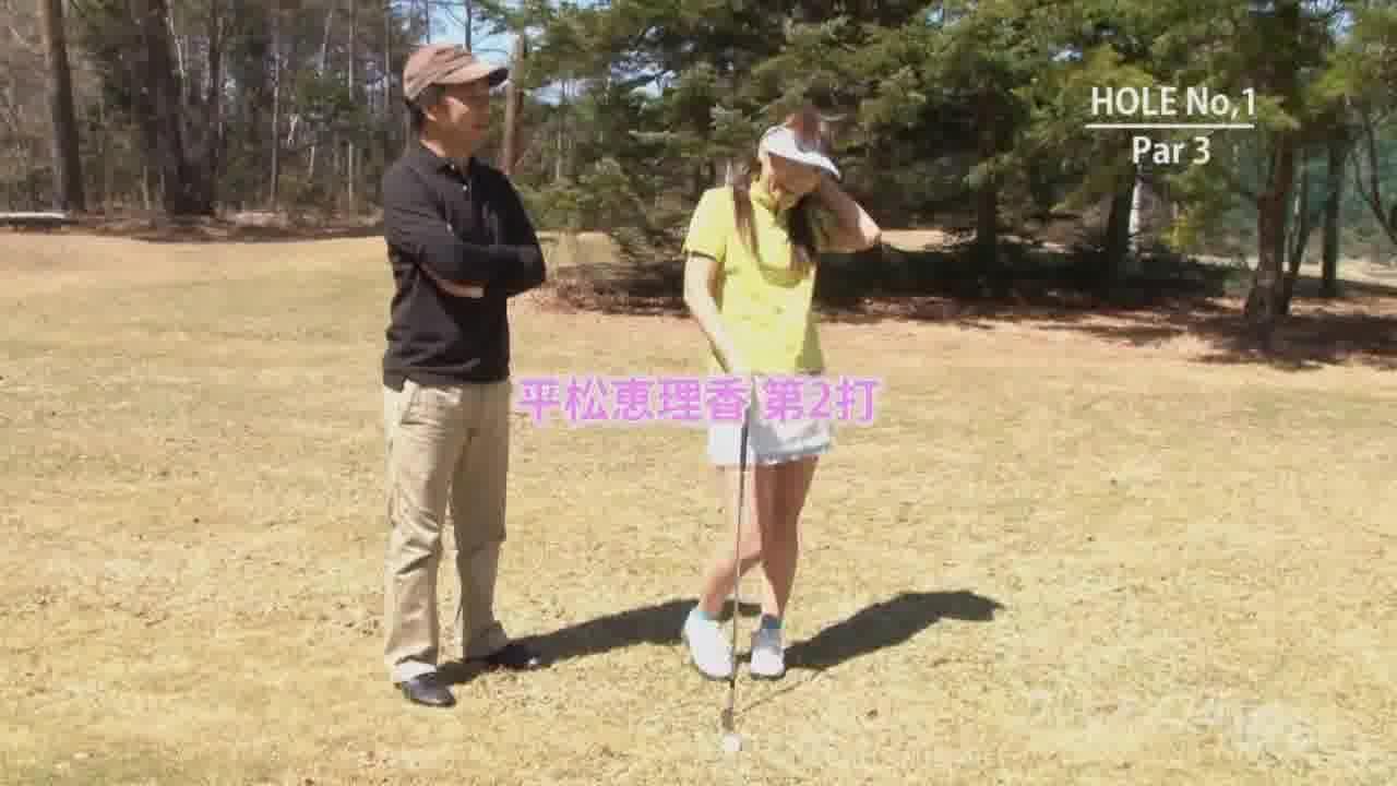 カリビアン レディースゴルフカップ 1 - 国見奈々【野外露出・コスプレ・バイブ】