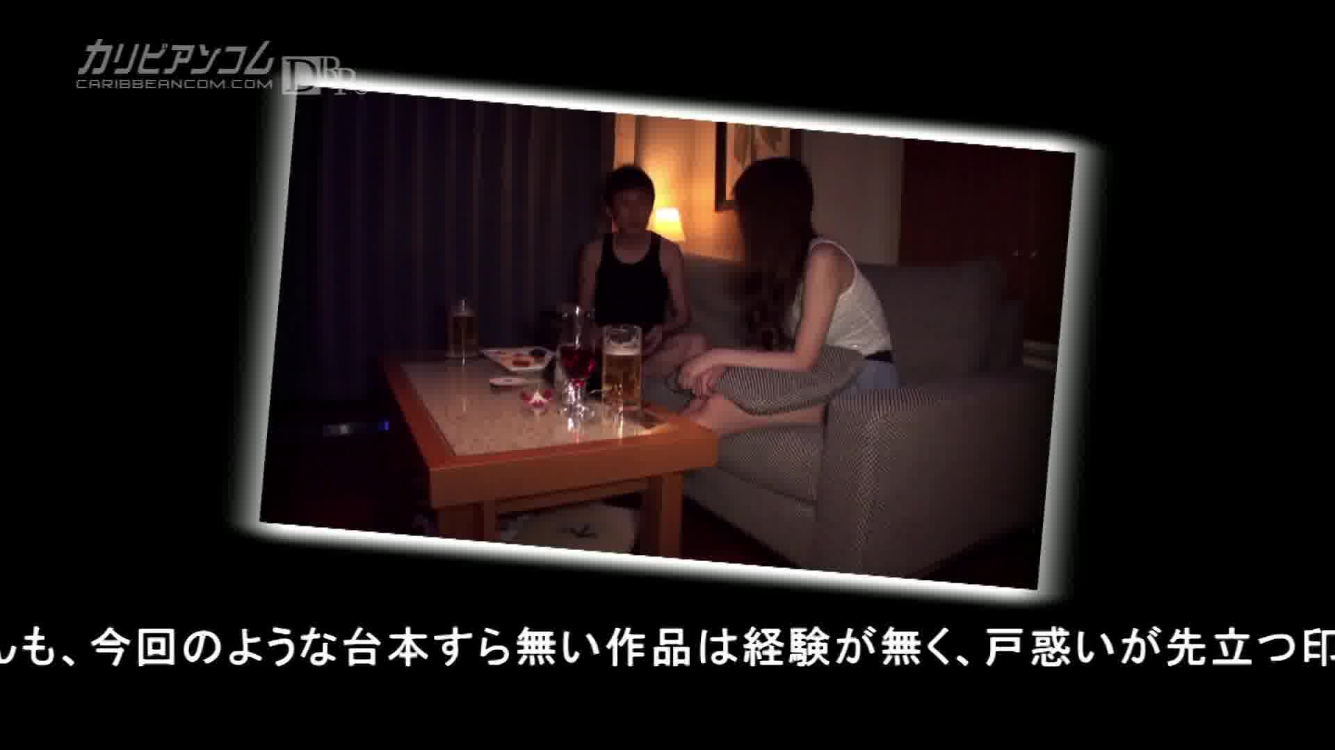 AV女優と飲み…そして泊まりSEX by HAMAR 4 前編 - 甲斐ミハル【痴女・ドキュメンタリー・中出し】