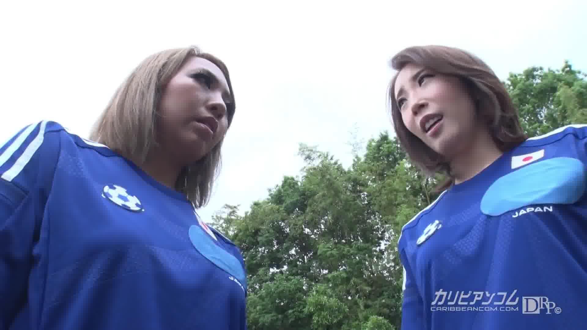 カリビアンコムカップ ~ワールドファック2014~ - HIKARI【痴女・乱交・青姦】