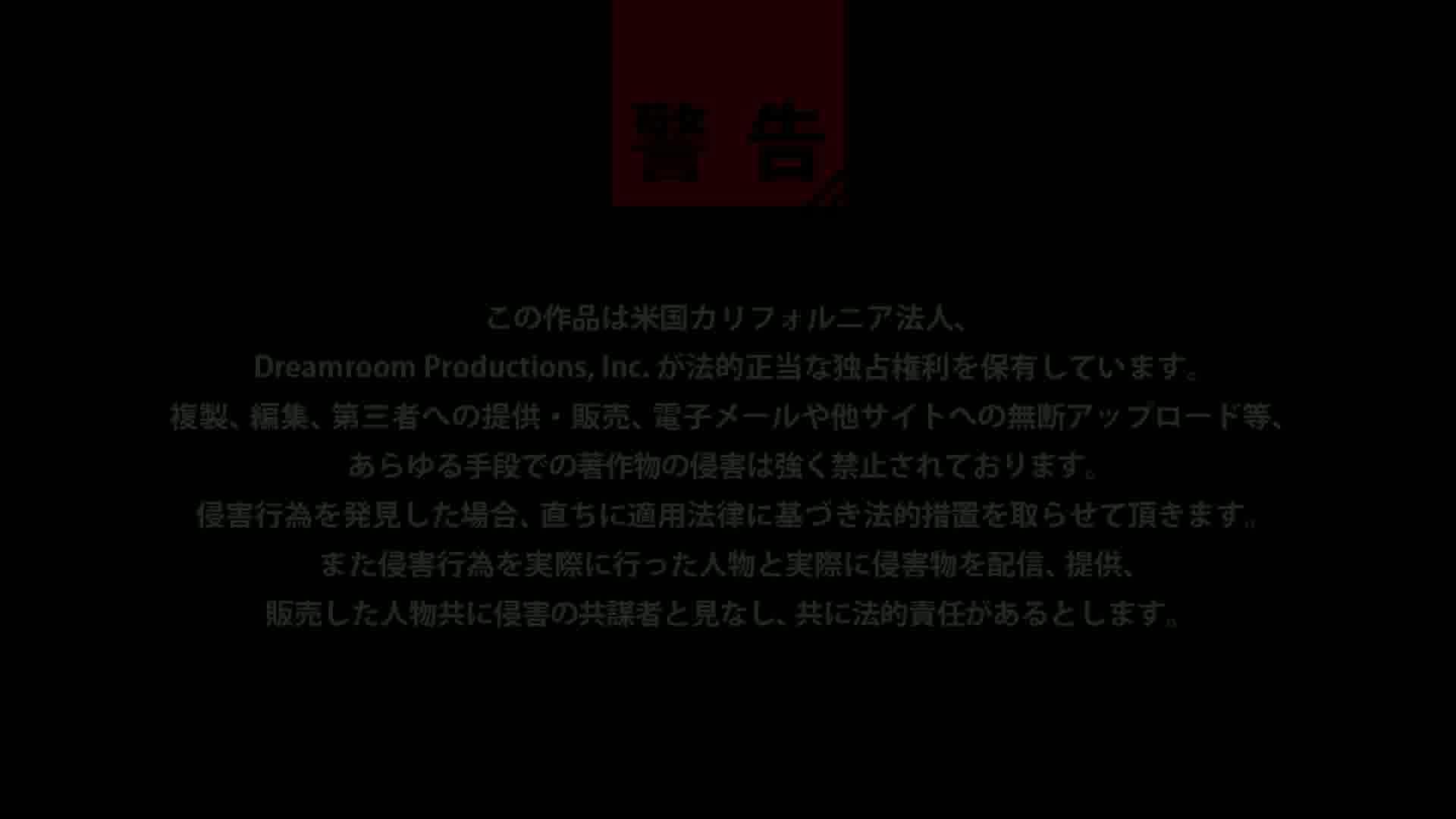 Z~羽ばたく天然美爆乳~ - 須藤沙希【フェラ 背面騎乗位 立ちバック 駅弁 側位 中出し】