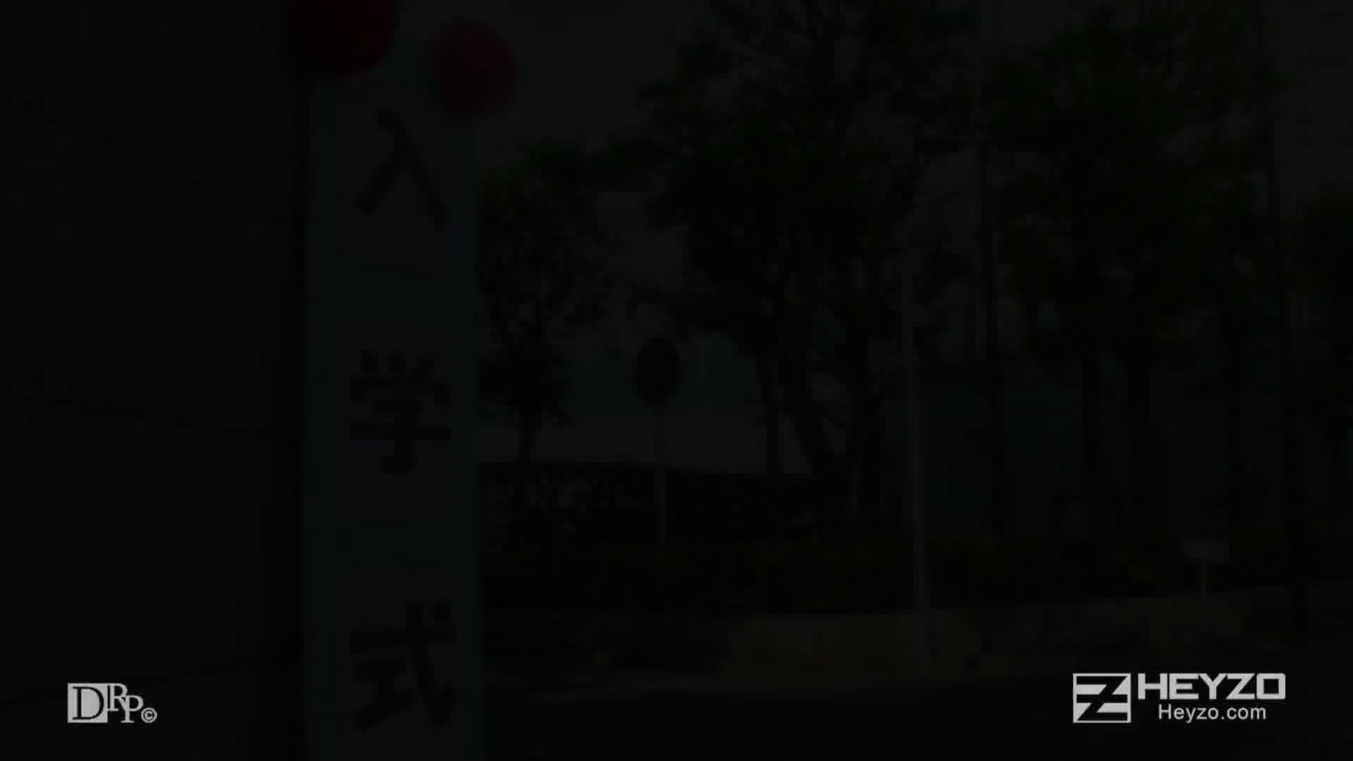 ヒミツのお受験~精物学科にようこそ!~ - 小泉まり【ローター スカート フェラ 入学式 マット】