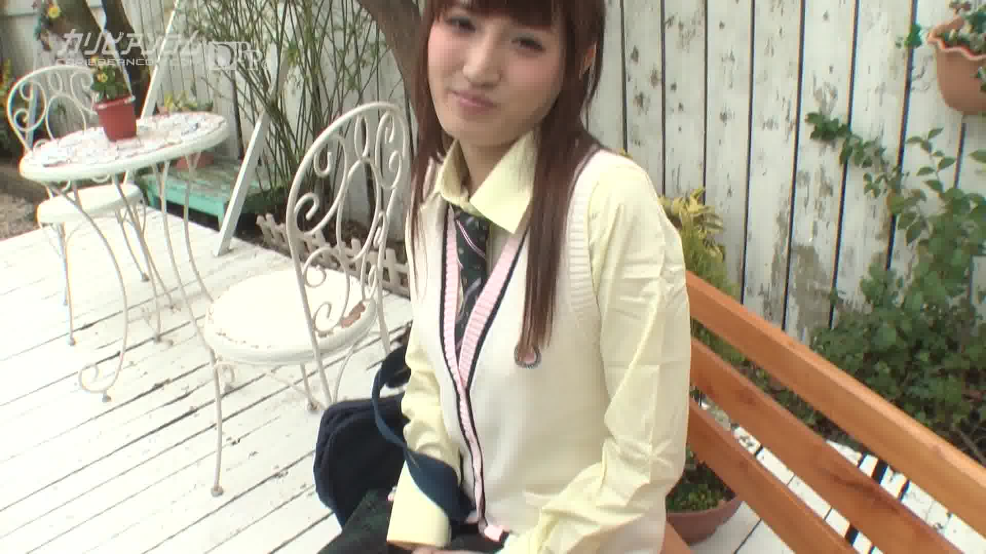 先生、お久しぶりです! ~懐かしの教室でエッチしよッ~ - 愛沢かりん【野外露出・スレンダー・制服】